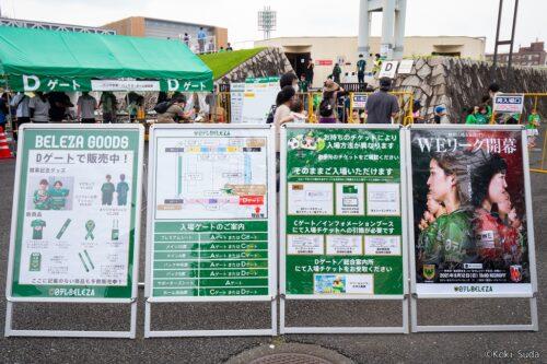 20210912_東京NBvs浦和 (3)
