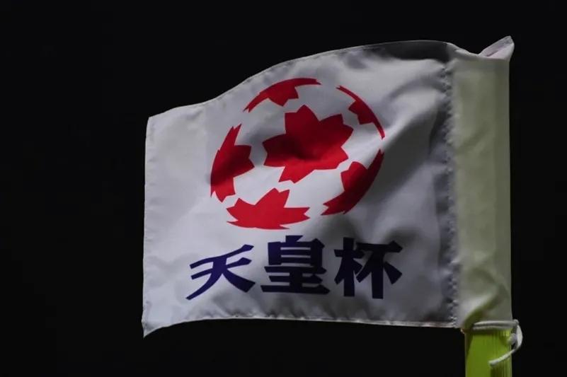 天皇杯8強の組み合わせが決定! 王者川崎Fは鹿島と、J2磐田は大分と対戦